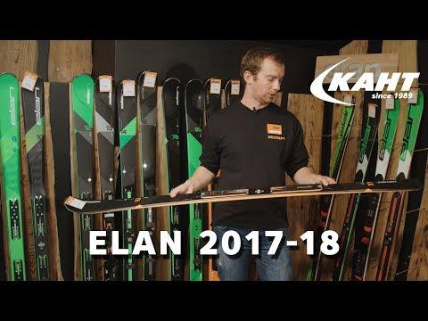 Коллекция ELAN 2017-18