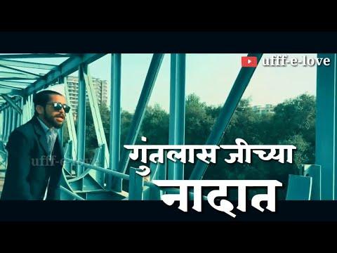Tod fod   Marathi rap song   Shambho   Whatsapp status marathi rap tod fod   attitude status