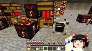 【Minecraft】科学の力使いまくって隠居生活 Part63【ゆっくり実況】