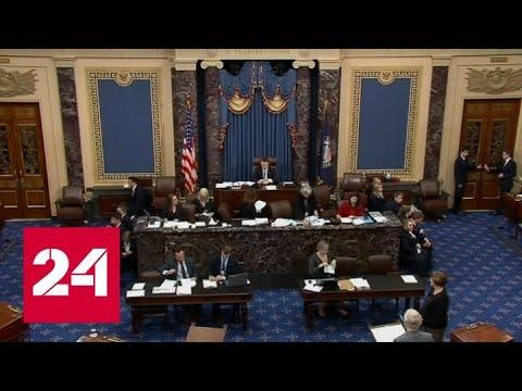 Сенат США ограничил полномочия Трампа в отношении Ирана - Россия 24