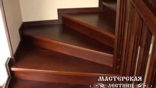 Деревянные Лестницы  - Облицовка Лестниц Деревом(Мастерская Лестниц Ру Облицовка бетонных лестниц деревом - Коттеджном поселок