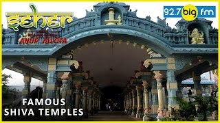 Famous Shiva Temples...