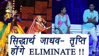 Nach Baliye 8: Siddharth Jadhav and Trupti to get ELIMINATED this week | FilmiBeat