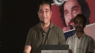 """Who is Rajinikanth?"" - Kamal explains - BW"