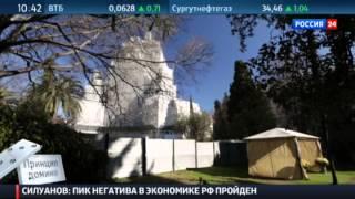 Восточный экспресс. Специальный репортаж Алексея Симахина