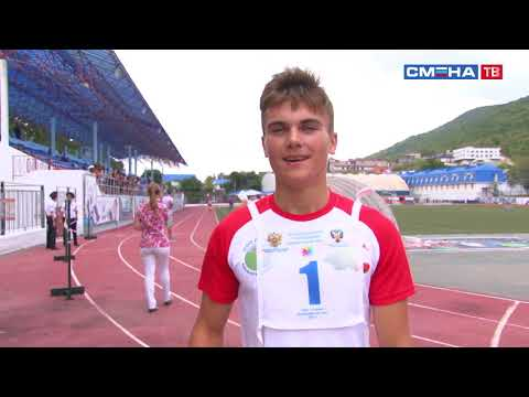 Бег на 1000 метров среди сельских классов-команд на «Президентских состязаниях – 2018» в ВДЦ «Смена»