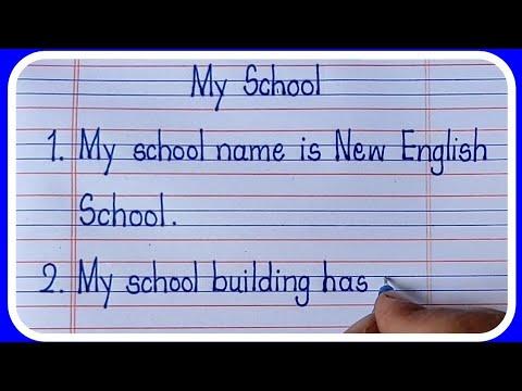 10 Lines on My School in English/My School 10 Lines Essay/My School Essay Writing-Learn Essay Speech