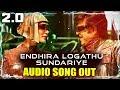 2.0 Song Out | Endhira Logathu Sundariye | Akshay Kumar, Rajinikanth, Amy Jackson