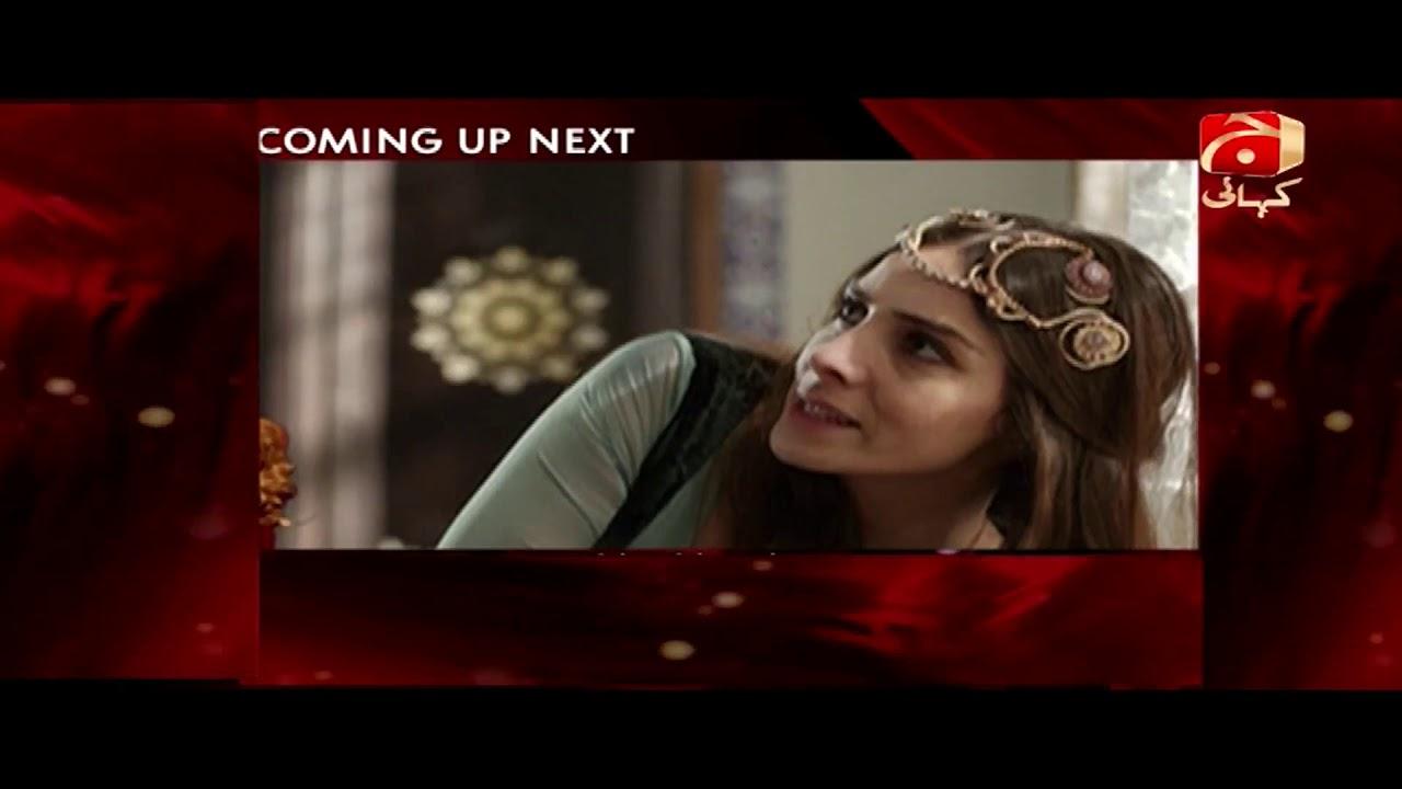 Mera Sultan | Episode 92 Teaser | GEO KAHANI