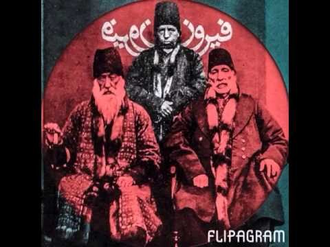 Hichkas - Firouz