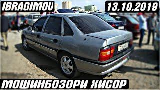 Цены Автомобили в Таджикистане 13-октября 2019 года