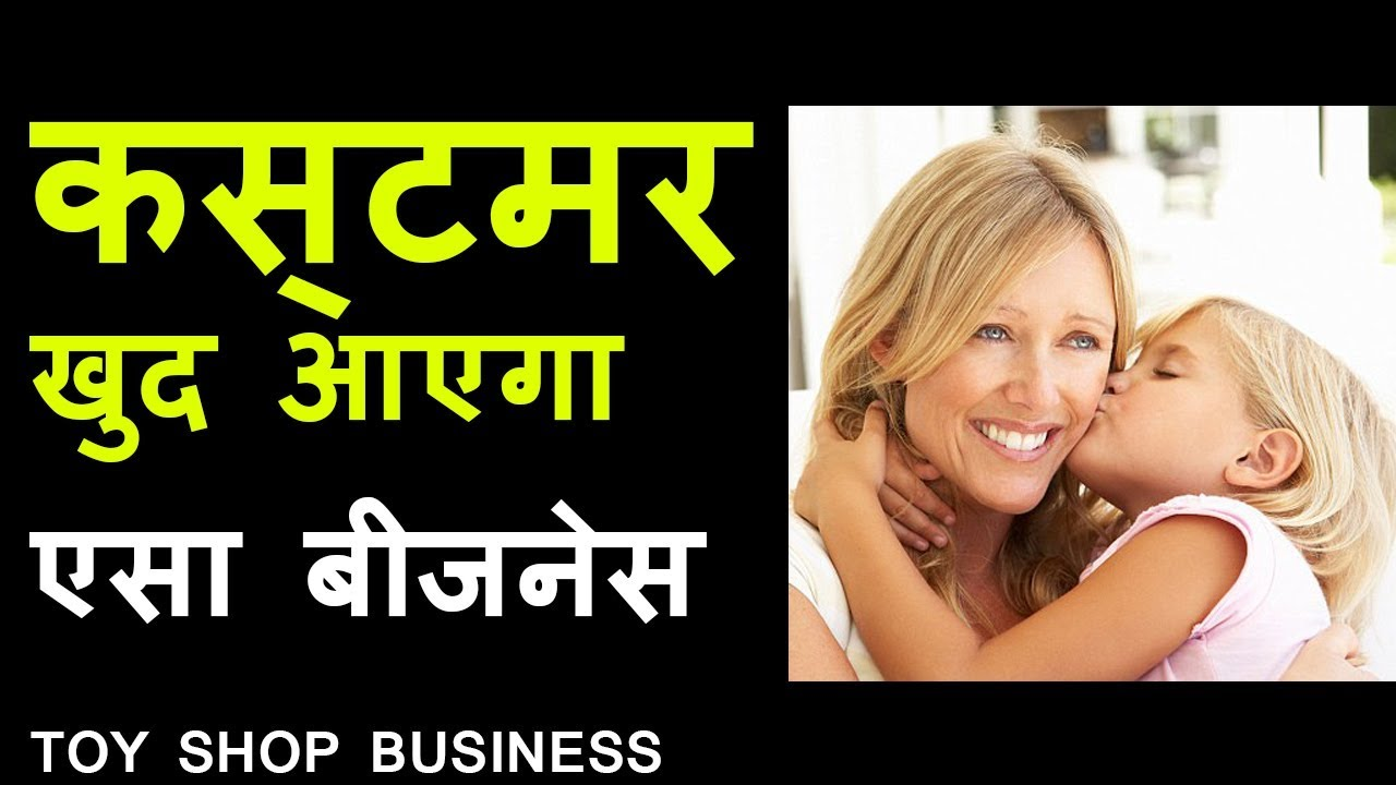 Top Business Ideas Business Ideas In Hindi Business Ideas Small Investment Business Ideas
