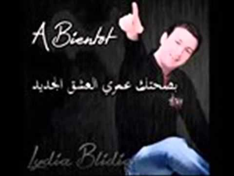 MP3 BOURAHLA TÉLÉCHARGER AHMED SID