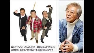 松平健(61)が現代劇の舞台で初主演を務める「三匹のおっさん」が、...