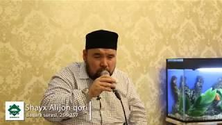 Shayx Alijon qori - Baqara surasi, 256-257 oyatlar