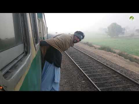 Railway Journey Multan To Bahawalpur South Punjab Pakistan Travel by Train