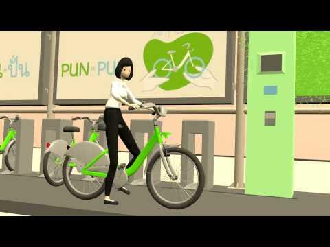 Pun Pun Bike Share Guide