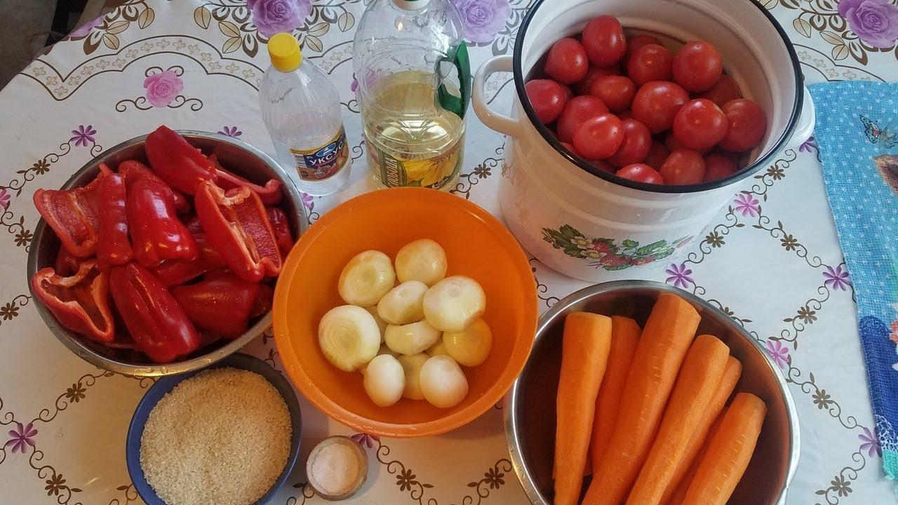 Салат овощной с рисом на зиму // Прекрасное и полезное.