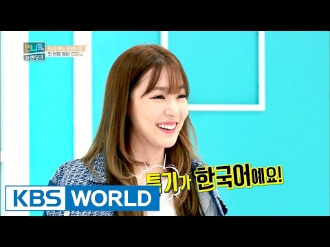 Girl's variety program special room, first member - Tiffany [Sister's SlamDunk/2016.07.08]