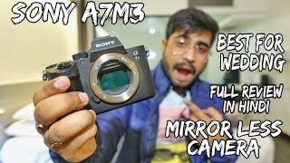 Sony A7 M 3 ! Best Full Frame Mirrorless Camera ! Full Review in Hindi