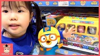 뽀로로장난감 어린이 장난감 놀이 꾸러기 유니 ♡ 장난감친구들 아이스크림 먹방 하남 스타필드 kids play toys mukbang | 말이야와아이들 MariAndKids