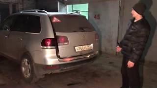 VW Touareg. Электропривод крышки багажника (ремонт и адаптация)