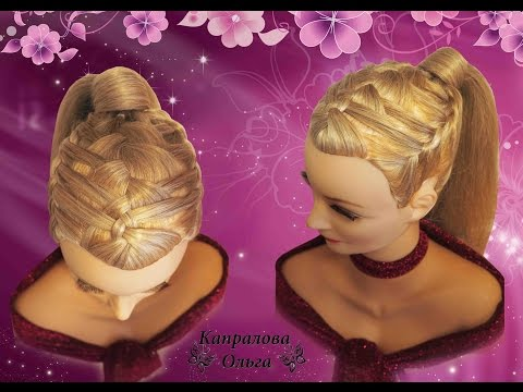 Красивая прическа из кос. Три косы с хвостом. Braids Kapralova Olga