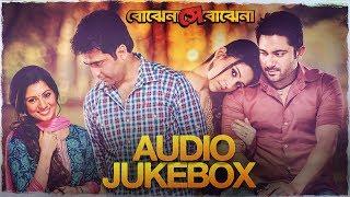 Bojhena Shey Bojhena | Audio Jukebox | Soham | Mimi | Abir | Paayel | Arindom | Indraadip |SVF Music