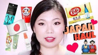 Japan Haul | Drugstore Beauty Products & More!
