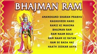 Bhajman Ram Bhajans By Anup Jalota, Dilraj Kaur [Full Audio Songs Juke Box]