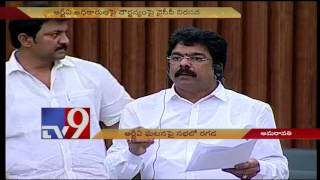 AP Assembly erupts over RTA incident - TV9