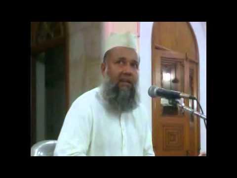Molana Abdul Momin Part 1