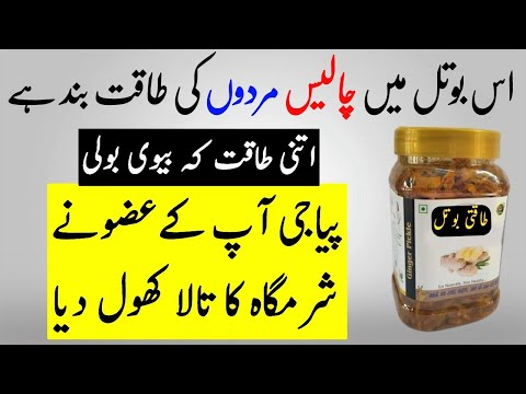7 Health Benefits Of Ginger Marmalade for Weight Loss, Skin & Hair