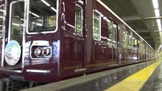 阪急神戸線100周年ヘッドマーク付き7000系 梅田発車