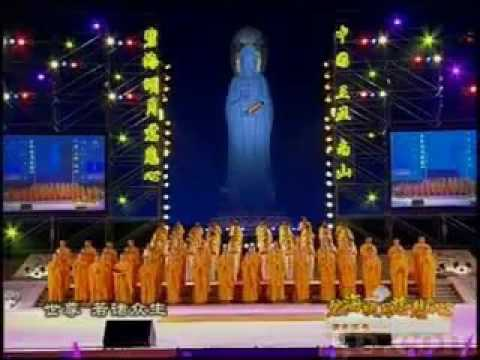 Musik Buddhis Ta Pei Cou@Kwan Im Tong 95
