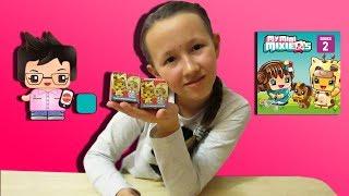 Міні Миксики 2 серія | Сюрпризи Травень Міні Микси Кьюс Розпакування | Unboxing My Mini Mixie Кані s