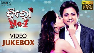 Hero No 1 Official JukeBox Odia Movie Babushan Bhoomika Tarang Cine Production