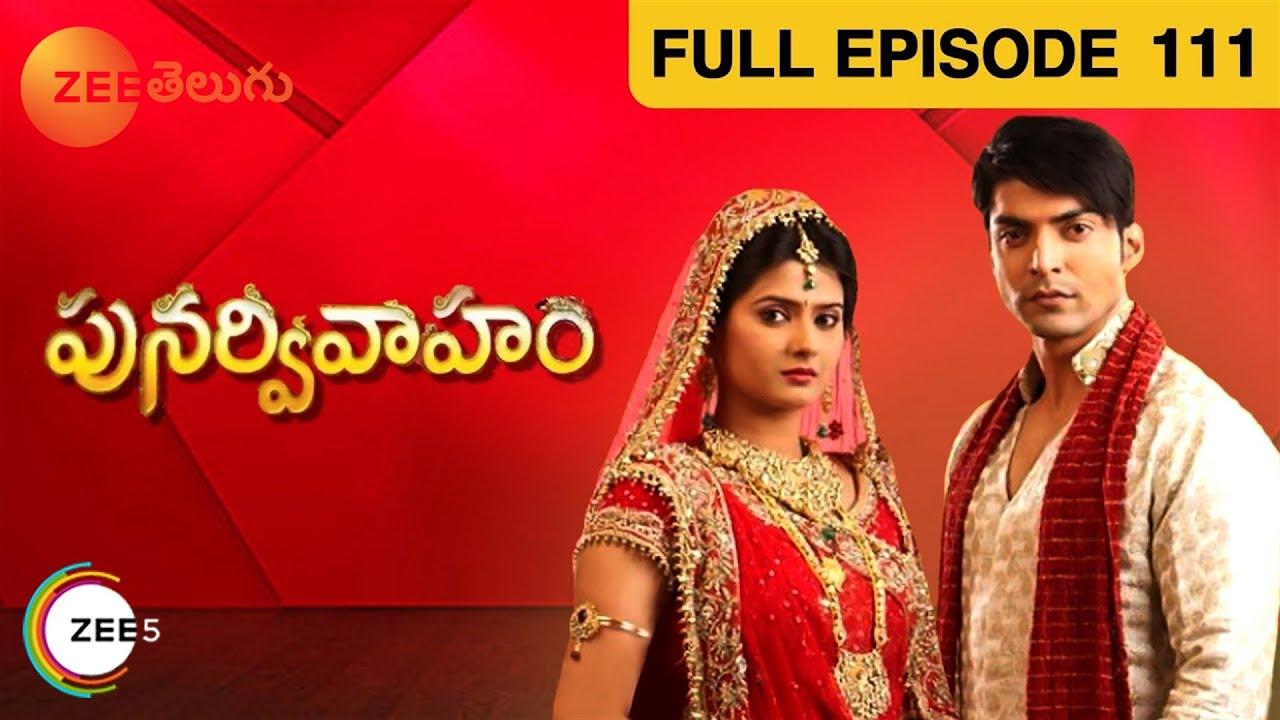 Download Punar Vivaaham - పునర్వివాహం   Gurmeet Choudhary, Kratika Sengar   Full Episode - 111   Zee Telugu