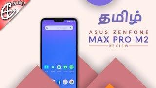 (தமிழ்) Zenfone Max Pro M2 Review - I Love This Phone!!!