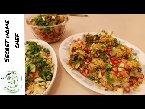 3 Different Chat Recipes | Chat Recipe By Secret Home Chef