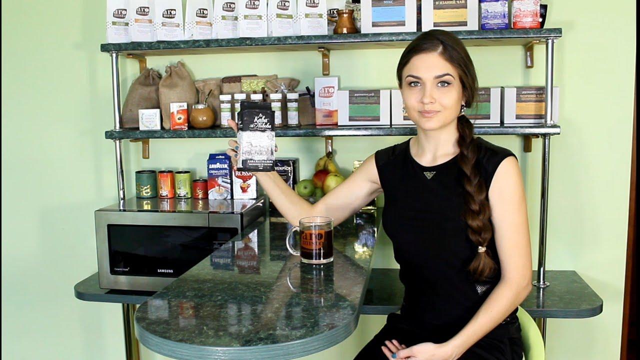 Интернет магазин перекресток предлагает купить кофе молотый lavazza caffe decaffeinato без кофеина 250г в москве с доставкой на дом. На нашем сайте вы можете заказать кофе молотый lavazza caffe decaffeinato без кофеина 250г по цене со скидкой.