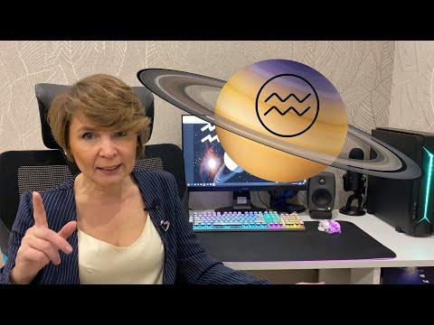 Сатурн в Водолее. Будущее мира на ближайшие 3 года