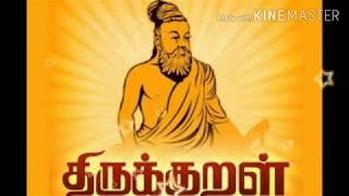 Dhinam Oru Thirukural | Kural 948 | Athigaram Marundhu | Thirukural