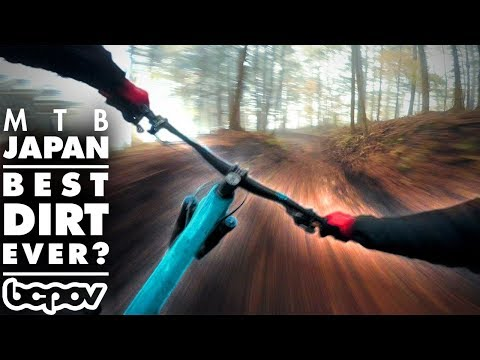 THIS JAPANESE BIKE PARK IS SO MUCH FUN! | Volcanic Laps of F