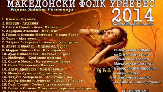 DJ FOLK 2014 - MAKEDONSKI FOLK URNEBES