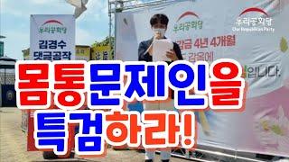 국회의사당앞 청년 1인 기자회견 ..성명서낭독 한근형청…
