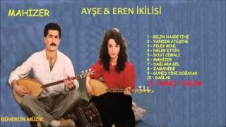 Ayşe & Eren İkilisi - Kanlı Zalim  [Official Audio]
