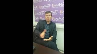 Дешевые квартиры в Краснодаре ( обман на Avito )