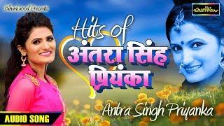 antra-singh-priyanka-ke-superhit-gane-2019-bhojpuri-latest-song-2019-bihariwood