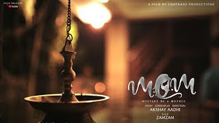 Mothers Day Special Short Film | MOM Malayalam Short Film 2018